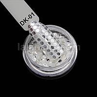 Диско конфетти для дизайна ногтей, голографические, DK-01