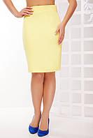 Красивая женская юбка карандаш по колено лимонного цвета