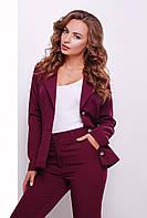 Женский классический деловой пиджак с воротником баклажановый
