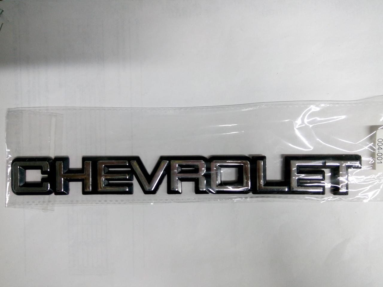Надпись CHEVROLET  250х28 мм