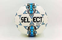Мяч футзальный №4 SELECT BRILLANT SUPER белый