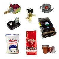 Полный спектр услуг для вендинговых аппаратов (расходные материалы, ингредиенты, комплектующие, сервис, ремонт