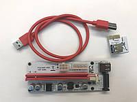 Райзер UNIVERSAL VER 008S PCI-E 1X TO 16X, 60 СМ, USB 3.0