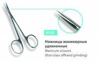 Ножницы маникюрные SPL 9132 для кутикулы