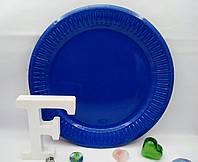 Тарелки для детского праздника синие 18 см