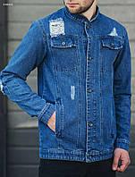 0bc8d3cb8ff Staff Куртка — Купить Недорого у Проверенных Продавцов на Bigl.ua
