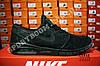 Кроссовки Nike Stefan Janoski Black Черные мужские, фото 4