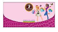 Шоколад Shoude 70г Клатч чорний