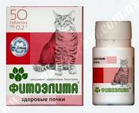 Фитоэлита Здоровые почки для кошек (50 табл.х 0,2 г)