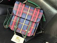 ХИТ 2018!Стильный рюкзак-сумка Burberry в зеленом цвете 1791, фото 1