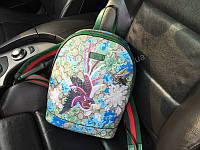 Женский рюкзак Gucci Lux из натуральной кожи  1790, фото 1