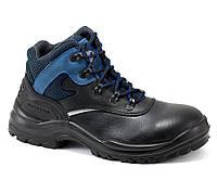 Спецобувь Ботинки рабочие с композитным подноском Seven Safety 730