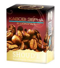 Цукерки Shoude 15г Кавові зерна в шоколаді