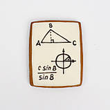Пряник «Математика», фото 2