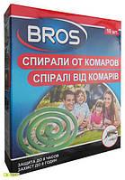 Спирали от комаров, 10шт, Bros