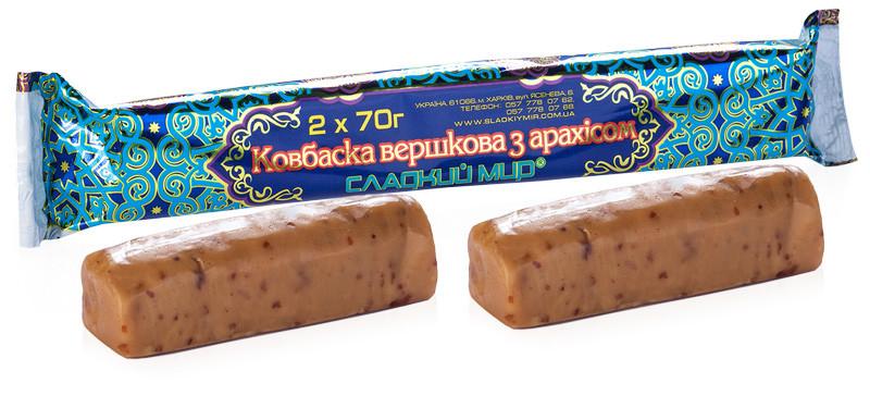 Ковбаска Солодкий Світ 140г вершкова з арахісом