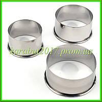 Форма для выпечки и гарнира из 3-х гладкие D (6см,7см,8см) H3,5cм
