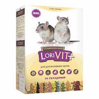 """ЛориВит + """"витаминизованый корм для декоративних щурів, 800г"""