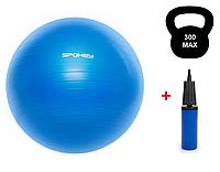 Гимнастический мяч для спорта, фитбол + насос, мяч для фитнеса Spokey Fitball lIl 55,75 см