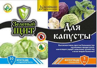 """Зеленый щит """"Для капусты"""" 10 г + 3 мл"""