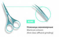 Ножницы маникюрные SPL 9240 для кутикулы