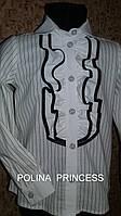 Блуза белая в полоску с длинными рукавами и белым воротником
