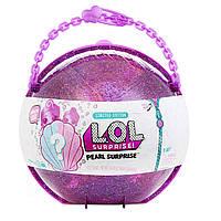 Кукла Лол LOL Жемчужина розовая оригинал L.O.L. Surprise Pearl Style 2 Unwrapping Toy, фото 1