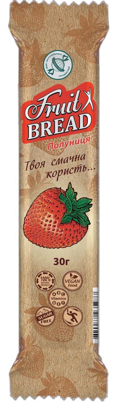 Цукерки Солодкий Світ 30г Фруктовий хліб Полуниця