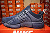 Кроссовки Nike Air Presto Blue Синие мужские, фото 5