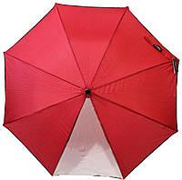 """Однотонный зонт для школьника с прозрачной вставкой на 8-13 лет от фирмы """"Fagman"""" ."""