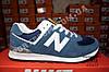 Кроссовки New Balance 574 Blue White Синие мужские реплика, фото 4