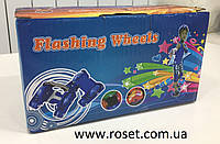 Ролики на пятку - Flashing Wheel
