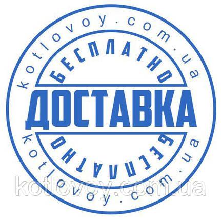 Бесплатная доставка по всей территории Украины , фото 2