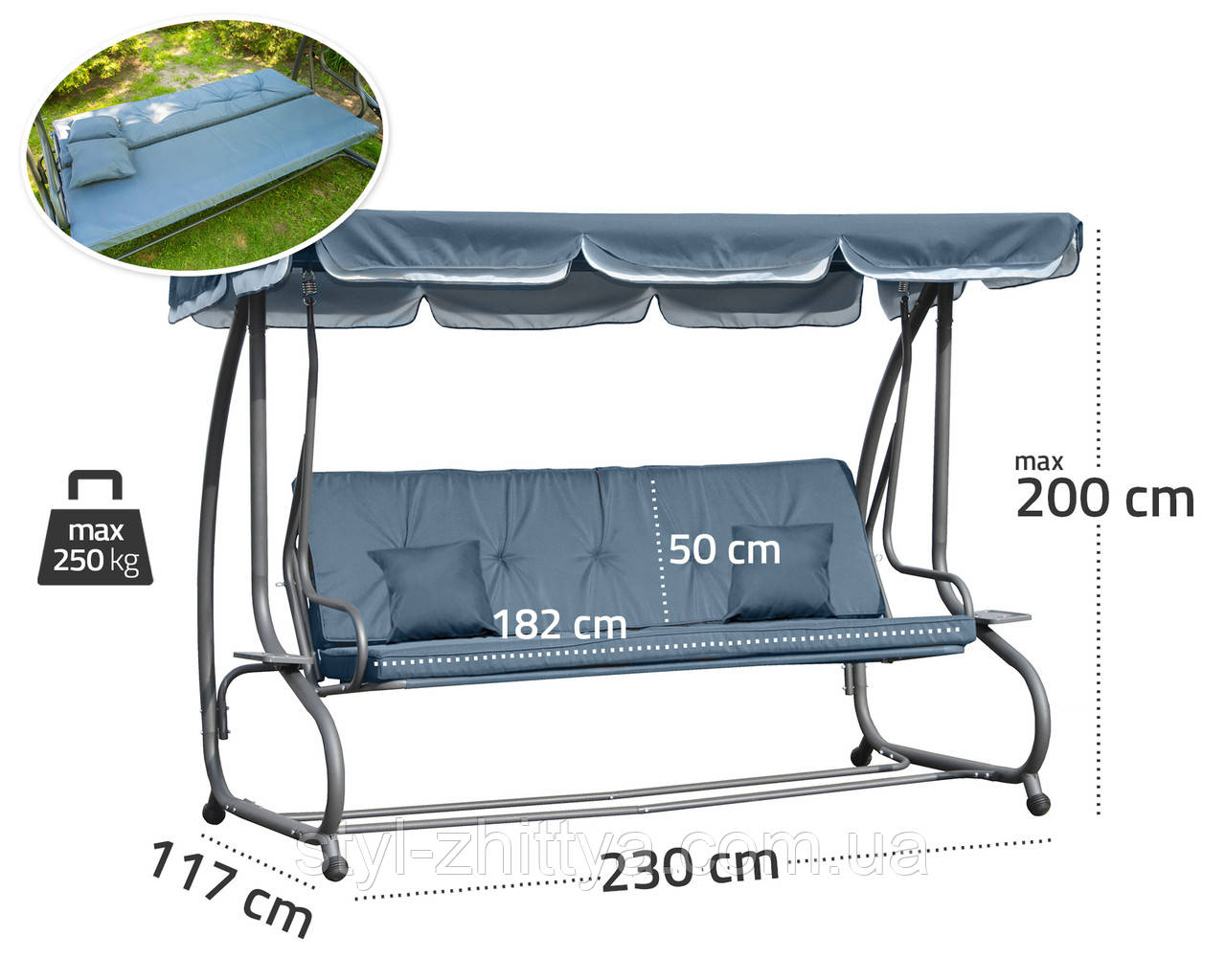 Садова качеля Campela розкладна 230 см + НАКРИТТЯ
