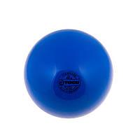 Мяч художественной гимнастики Togu 300гр. синий