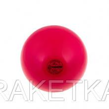 Мяч художественной гимнастики Togu 300гр. красный