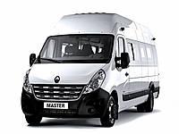 Пневмоподвеска на Renault Master (спарка) после 2011г. выпуска.