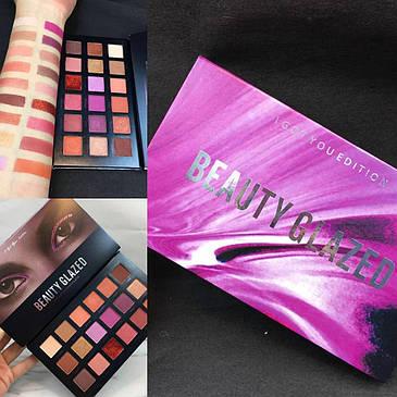 Палетка теней Beauty gazed I got you edition 18 оттенков, фото 2