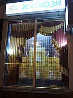 Цветная фотопечать на ткани жалюзи ирулонных штор в Одессе под заказ