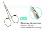 Ножницы маникюрные SPL 9710 для кутикулы