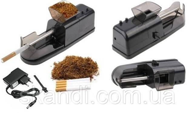 Купить закрутку для сигарет мод сигарета купить