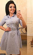 Платье 48 50 52