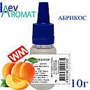 Емульсія Абрикос 0265 ароматизатор окрашенный для напитков, фото 5
