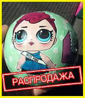 РАСПРОДАЖА!!! Лялька L O L сюрприз в Большом шаре! 2 сезон Кукла Лол - Лучший подарок для девочки!