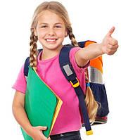 Какой купить рюкзак для школы?