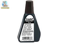 Штемпельная краска TR 7011 28мл черная