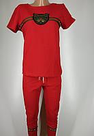 """Летний  женский спортивный костюм (футболка и брюки ) """"GС"""" (в стиле )"""