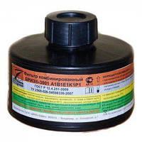Фильтрующая коробка к противогазу А1В1Е1К1Р1 А1В1Е1К1HgР3D фильтр комбинированный