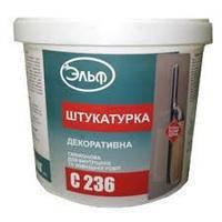 Декоративная силиконовая штукатурка барашек для внутренних и наружных работ СП 236 15 кг.
