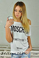Женская футболка хулиганка Moschino белая, фото 1